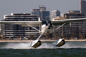Melbourne Seaplanes - Casino Accommodation