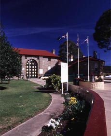 New South Wales Corrective Services Museum - Casino Accommodation