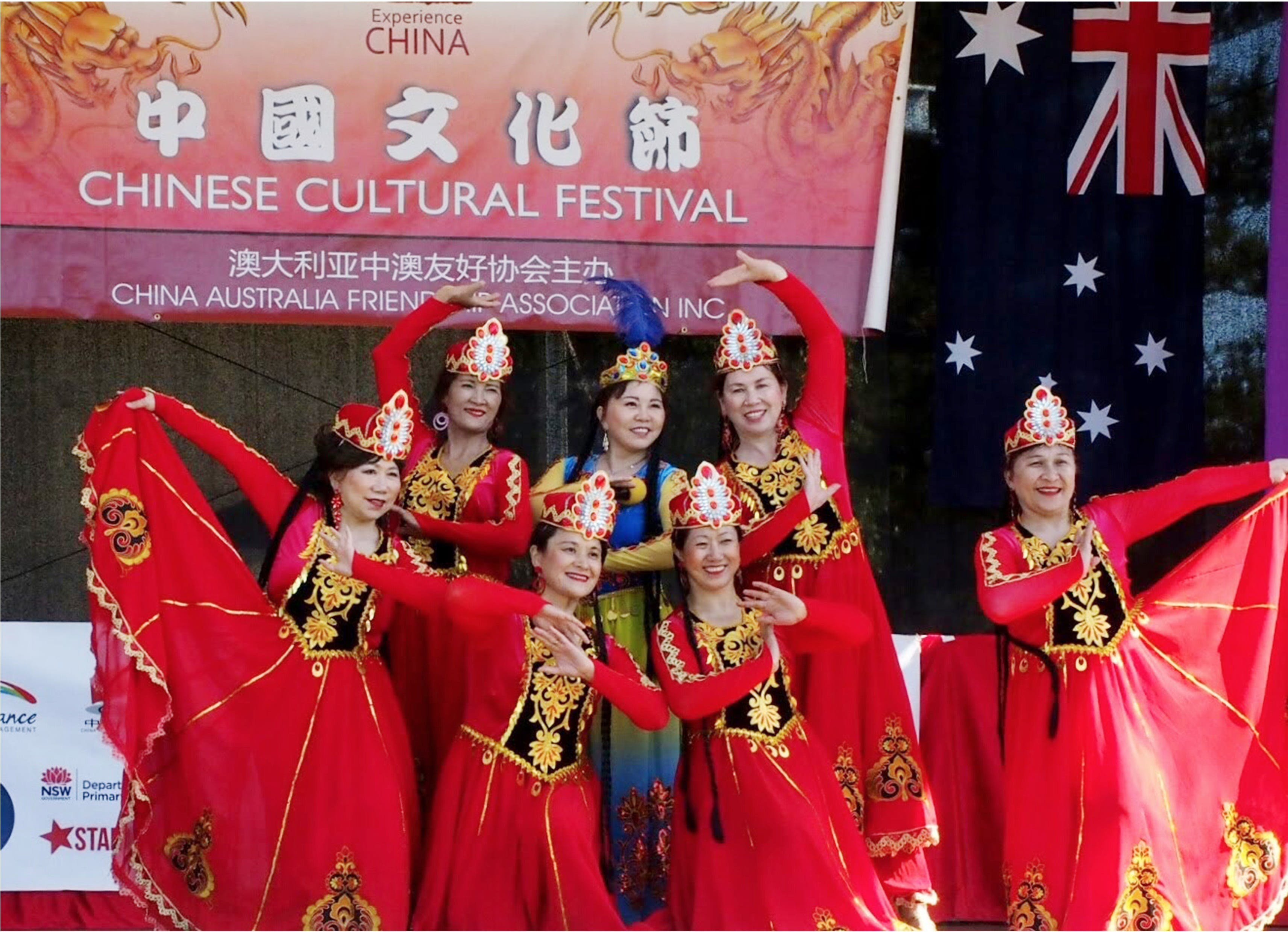 Central Coast Chinese Cultural Festival Moon Festival - Casino Accommodation
