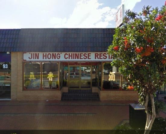 Jin Hong Restaurant - Casino Accommodation