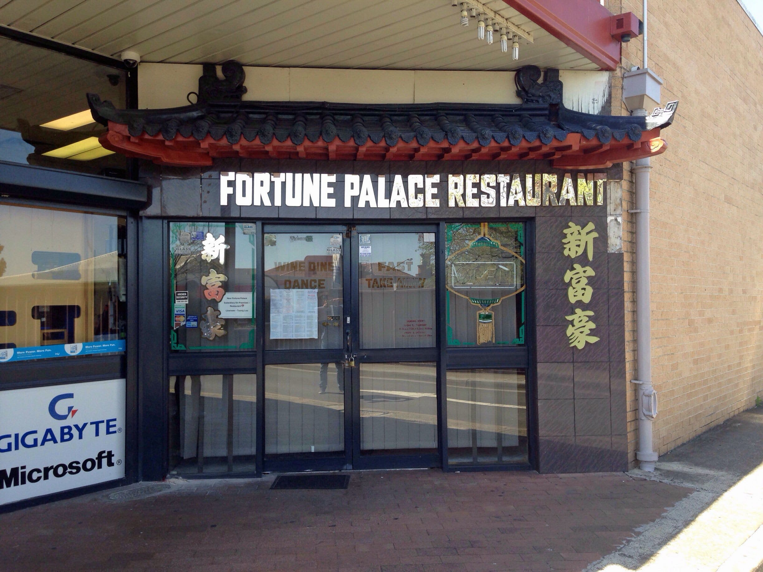New Fortune Palace Chinese Restaurant - Casino Accommodation