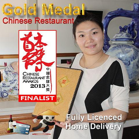 Gold Medal Malaysian  Chinese Restaurant - Casino Accommodation