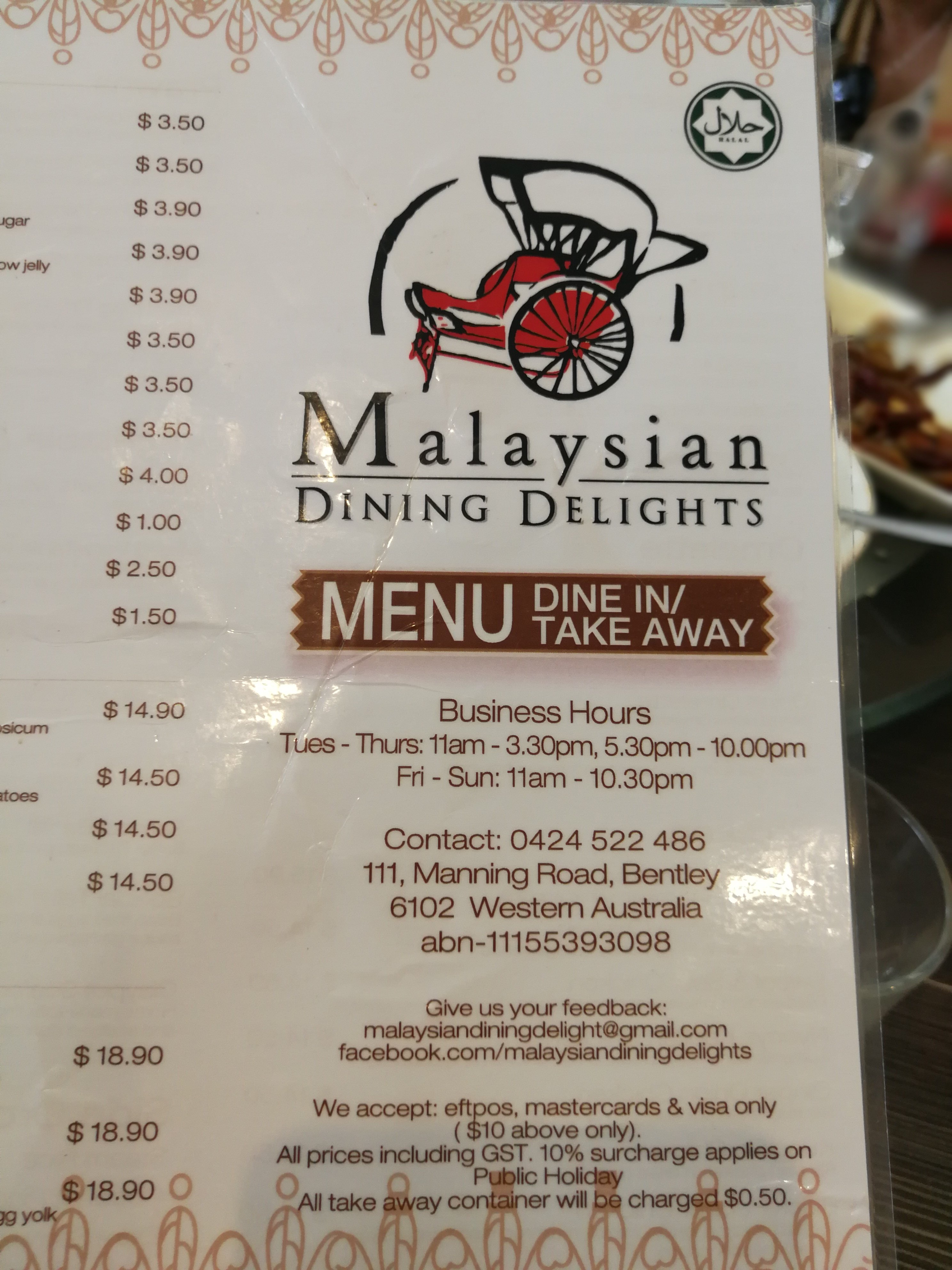 Malaysian Dining Delights - Casino Accommodation