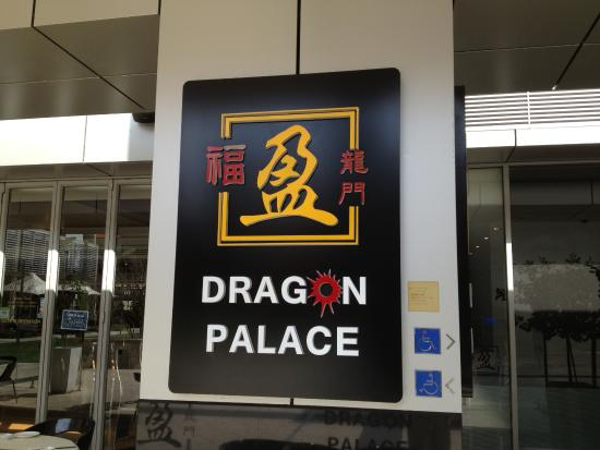Dragon Palace City Restaurant And Bar - Casino Accommodation
